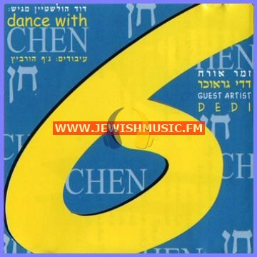 Dance With Chen 6