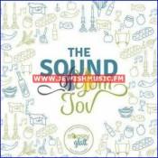 The Sound Of Yom Tov