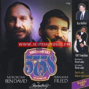 Ohel 5758 Concert