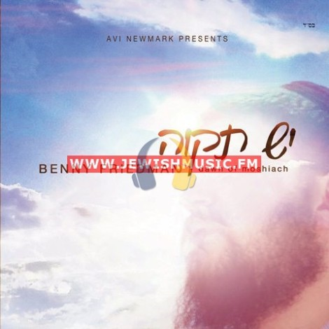 Dawn Of Moshiach