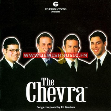 Chevra 1