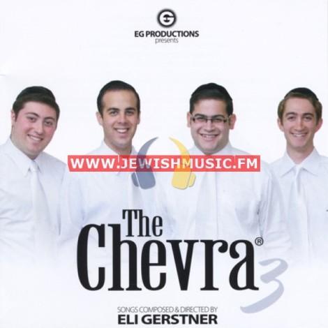 Chevra 3
