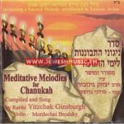 Meditative Melodies For Chanukah