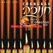 Chanukah – Super Collection Mix