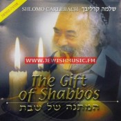The Gift Of Shabbos
