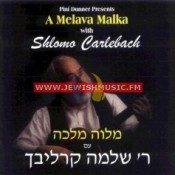 A Melave Malka-Notting Hill