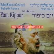 Singing The Prayers 4 – Yom Kippur
