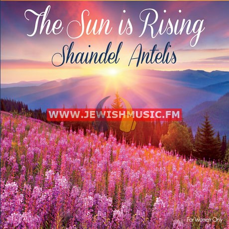 The Sun Is Is Rising