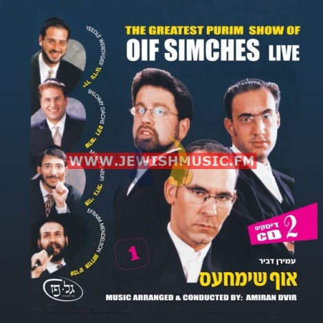 Oif Simches Live 1