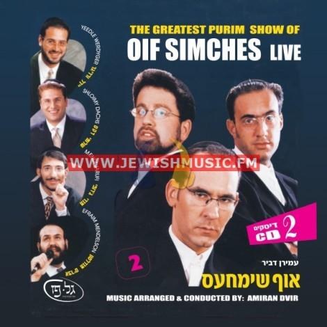 Oif Simchas Live 2