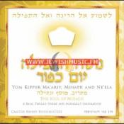 Yom Kippur Ma'ariv, Musaph, & Ne'ela