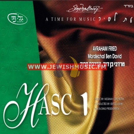 HASC 01 – A Time For Music I