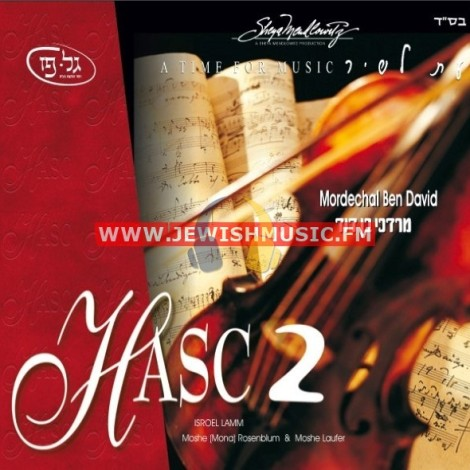 HASC 02 – A Time For Music II