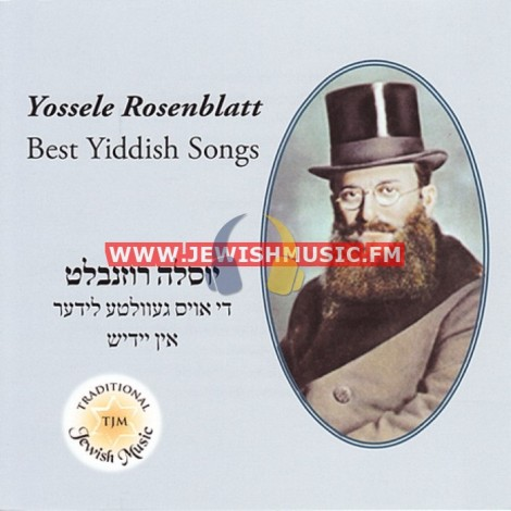 Best Yiddish Songs