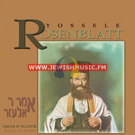 Omar Rabbi Elozor