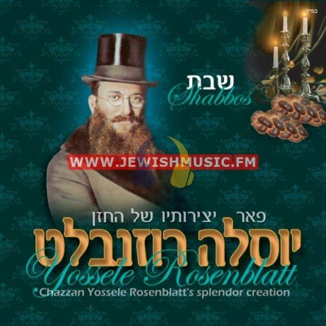 The Hits 1 – Shabbos
