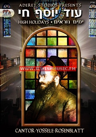 Od Yosef Chai 5 – High Holidays