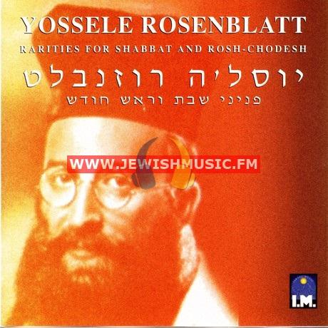 Rarities For Shabbat & Rosh Chodesh