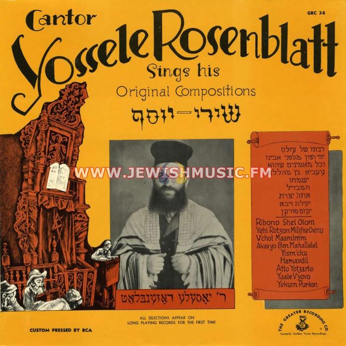 יוסל'ה 1-שירי יוסף-Sings His Original Compositions