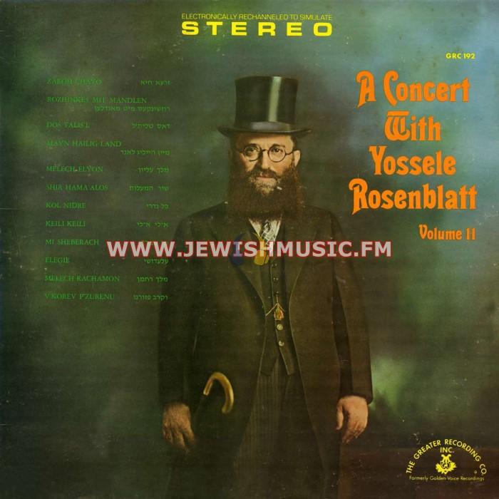 יוס'לה 11-הופעה עם יוסלה-A Concert With Yossele