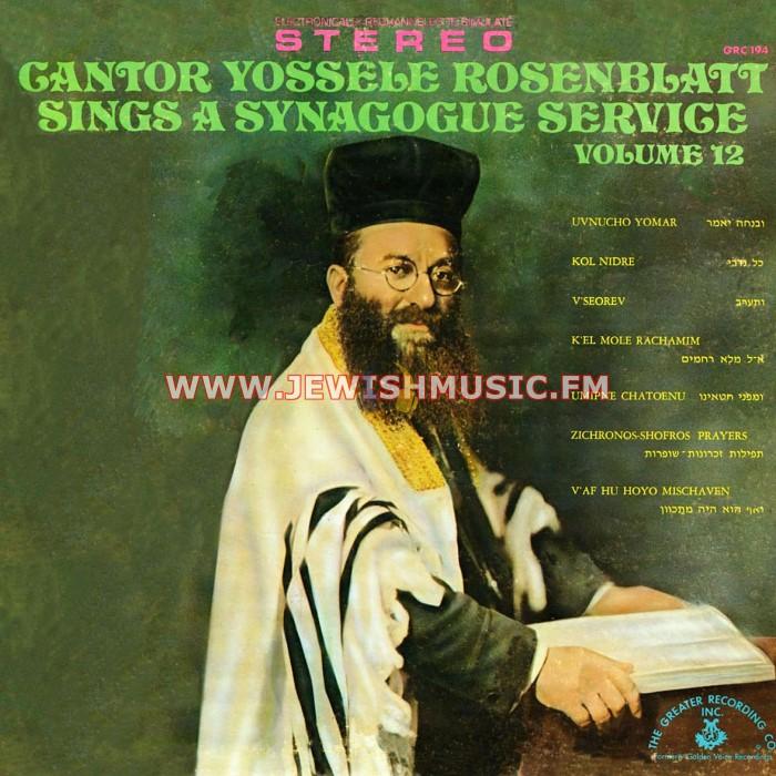 יוסל'ה 12-Sings A Synagogue Service