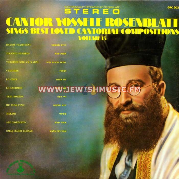 יוסל'ה 13-Sings Best Loved Cantorial Compositions