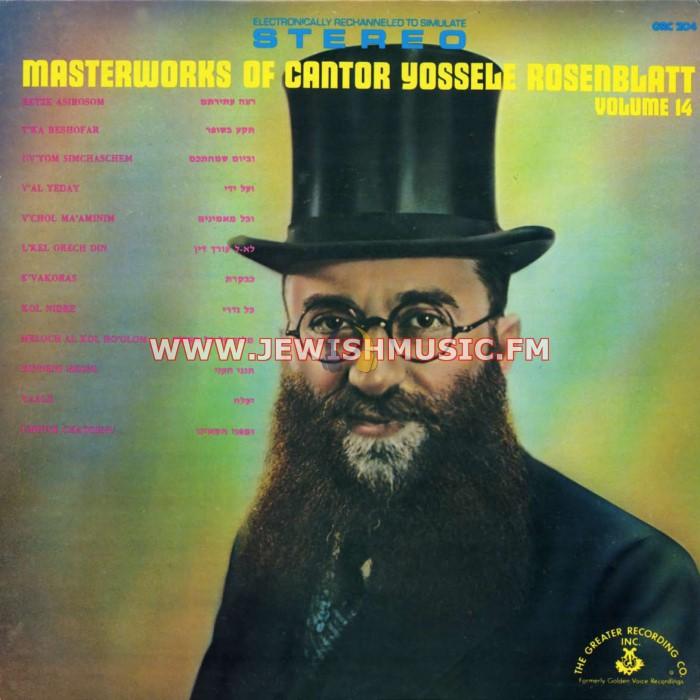 יוסל'ה 14-Masterworks Of  Cantor Yossele