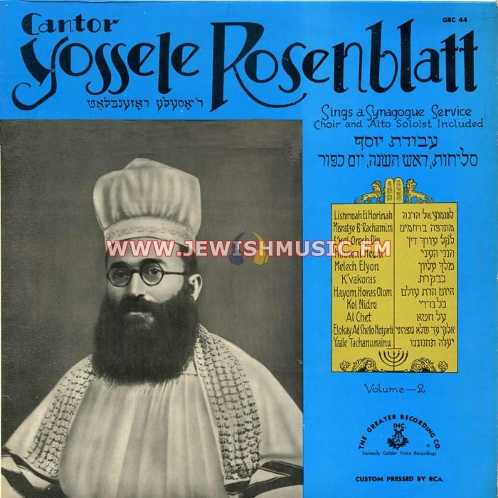 יוסל'ה 2-עבודת יוסף-Sings A Synagogue Service
