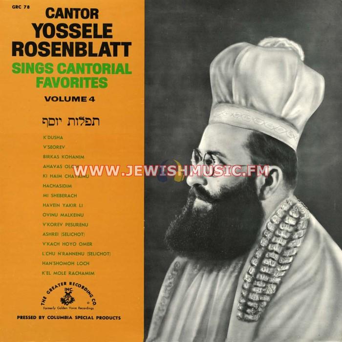 יוסל'ה 4-תפלות יוסף-Sings Cantorial Favorites