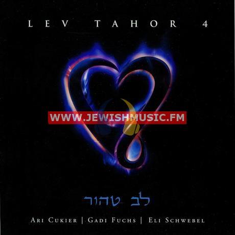 Lev Tahor 4