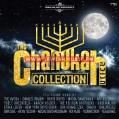 The Chanukah Collection