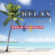 Relax 04