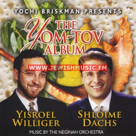 The Yom Tov Album