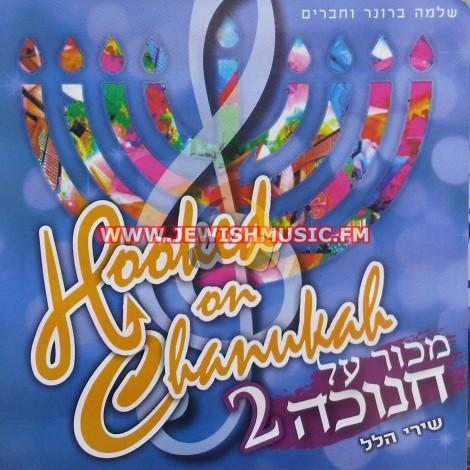 Hooked On Chanukah 2
