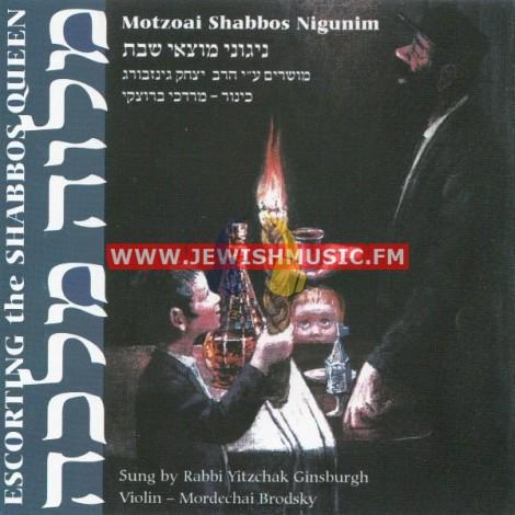 Motzoai Shabbos Nigunim