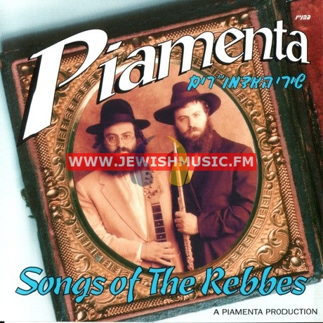 Songs Of The Rebbes