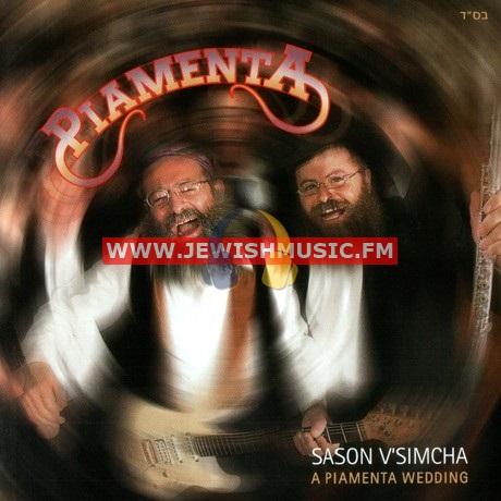 Sason V'simcha – A Piamenta Wedding