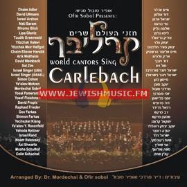World Cantors Sing Carlebach