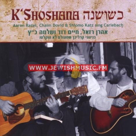 K'Shoshana