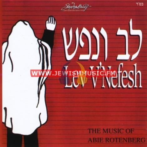 Lev V'nefesh 1