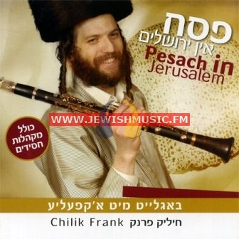 Pesach In Jerusalem
