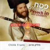 Pesach In Jerusalem – Instrumental