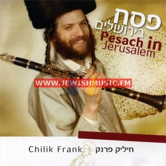 Pesach In Jerusalem – Instrumental
