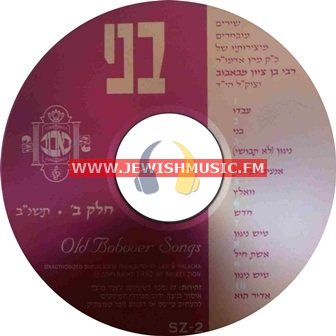 Shirei Tzion 2 – B'ni