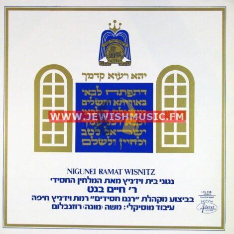 Yahei Ravo Kadamach