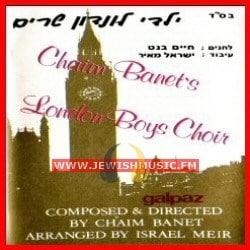 Chaim Banet's London Boys Choir