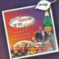 Simchas Purim