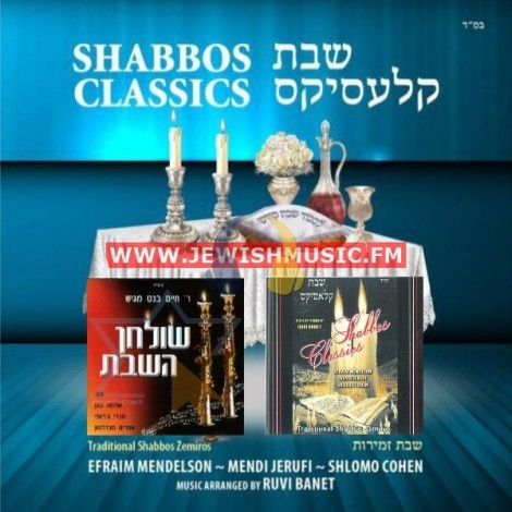 Shulchan HaShabbat – Shabbos Classics
