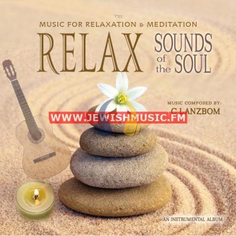 צלילים רגועים של הנשמה