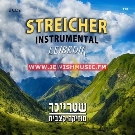אינסטרומנטל – מוזיקה קצבית